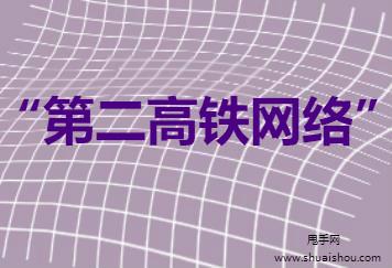 """""""第二高铁网络"""" 全国年快递量首超800亿"""