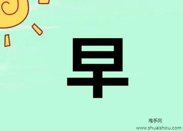 """早报:京东成立京喜事业群向刘强东汇报 官方通报""""健康宝""""照片被泄露"""