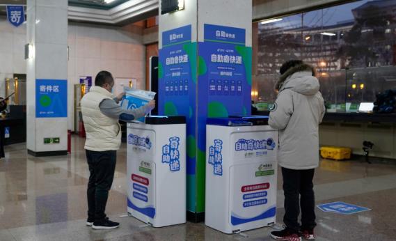 """中国邮政速递携手菜鸟裹裹共建5万寄件点 寄件365天""""不打烊"""""""