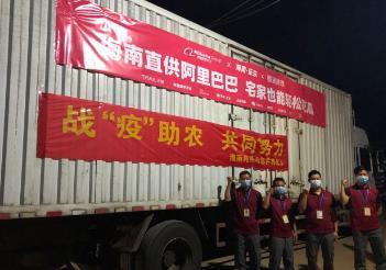 早報:阿里助農5萬多噸脫銷 神舟聲明與京東是普通商業糾紛