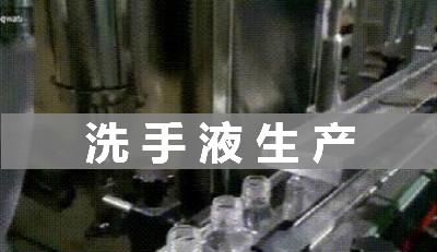 欧美巨擘跨界转产:迪奥牌洗手液 劳斯莱斯牌呼吸机
