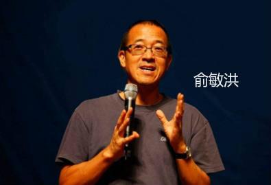 早报:俞敏洪想退休了 美图内测直播电商