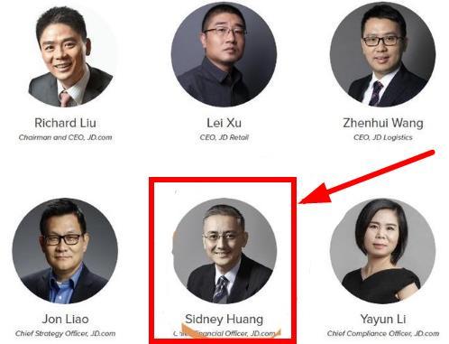早报:京东CFO黄宣德决定离开 周一拼多多市值反超百度