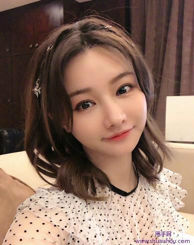 Miss韩懿莹的外设店的网址是什么?