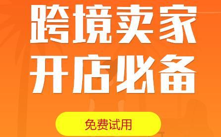淘宝台湾开通新软件啦