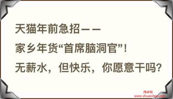 """早报:天猫紧急招募""""首席脑洞官"""" 腾讯致歉PC版QQ读取浏览记录"""