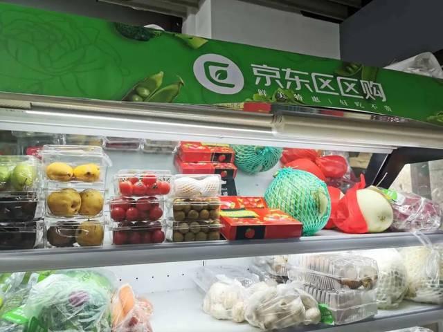 早报:京东区区购并入京喜拼拼;快手调整海外业务
