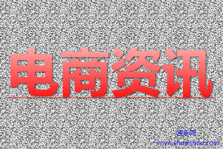 """早報:抖音618招商大促開始 快手聯盟推出""""2021超級伙伴計劃"""""""