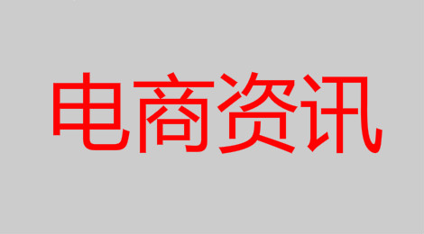 """早报:叮咚买菜完成7亿美元D轮融资,抖音上线""""团购""""功能"""
