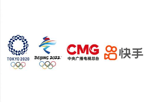 早报:快手成奥运会及冬奥会持权转播商;唯品会商标申请被驳回