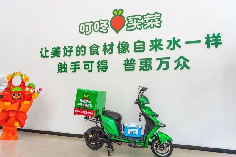 早報:叮咚買菜籌資額減少74%;蘇寧新增抖音小店銷售規則