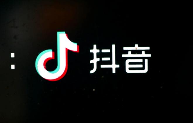 抖音電商正式上線抖店服務市場