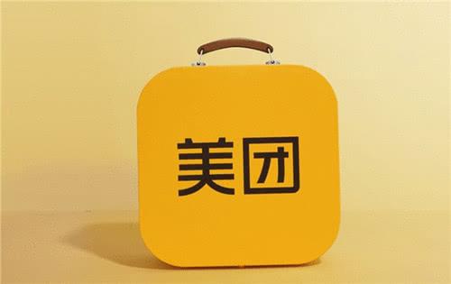 """早报:快手注册""""快手小店""""商标;美团上线""""美团拼场""""微信小程序"""