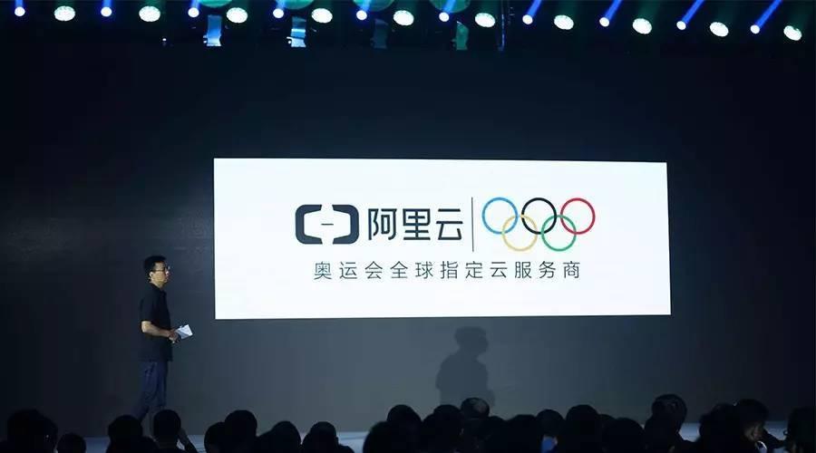 早报:奥运会首次采用阿里云支撑全球转播;微信聊天可一键寄快递