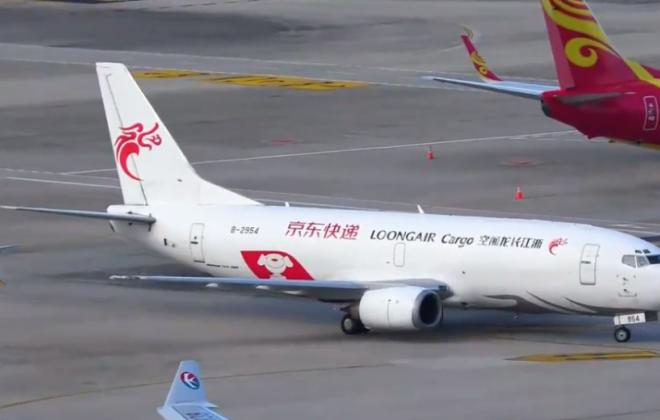 刘强东惊现大动作,京东成中国首家拥有航空公司的电商平台!