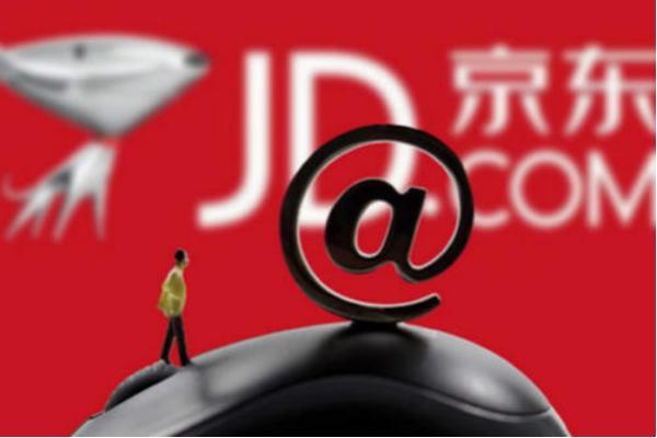 早报:京东上半年新增商家数量环比增长102%;网售处方药细则将实施