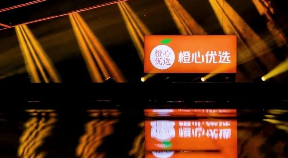 """早报:淘宝上线""""亲友团""""功能;橙心优选已无法正常购买"""