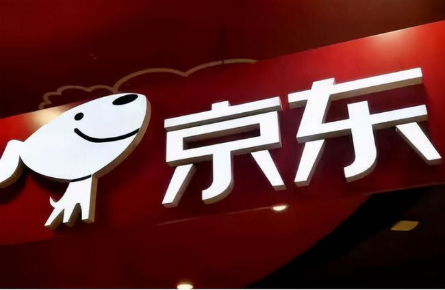 """早报:京东上线二手闲置交易平台""""鲸置"""";抖音内测社交游戏""""抖抖乐园"""""""