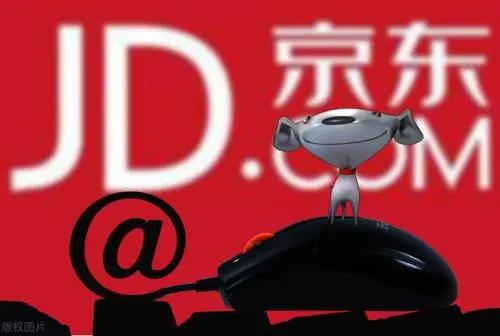 早报:京东等14家企业参加CCFA网络消费平台委员会成立会