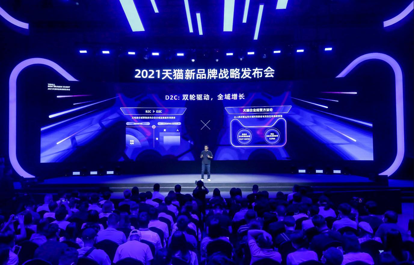 早报:快手起诉shua量商家获赔6.6万元;天猫发布2021新战略