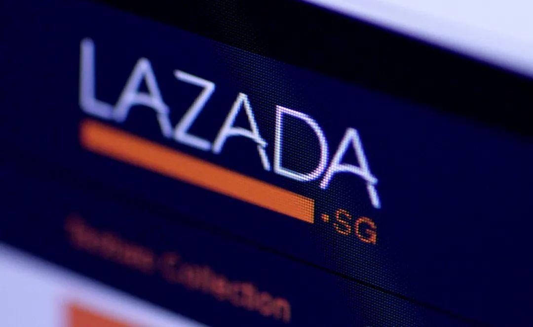 """早报:辛有志诉争""""辛选""""商标被驳;Lazada客服延长服务时间至21点"""