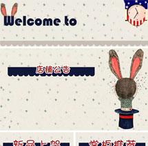深蓝色可爱兔耳朵卡通