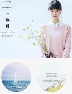 纯白淡雅日系甜美文艺风格服装通用