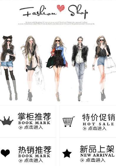 时尚韩国卡通