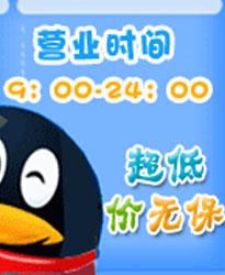 蓝色企鹅可爱风格