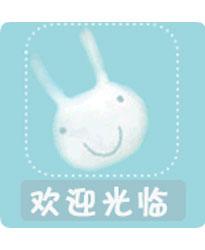 蓝底小白兔摆头