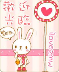 粉色小兔子卡通