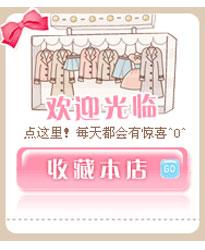 女装店铺动态卡通