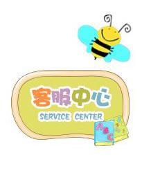 飞动的可爱小蜜蜂