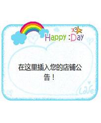 可爱云端的彩虹公告栏