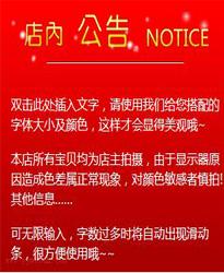 红色公告内容模板