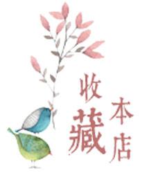 绿色小鸟红花