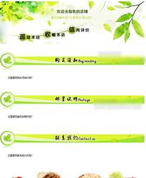 绿色春天树叶食品化妆品茶叶