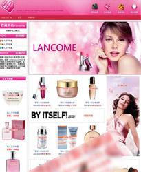 粉色化妆品模板