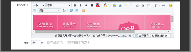 Css scrollbar css scrollbar html - Div with scrollbar css ...