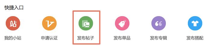 手淘店招素材750x580