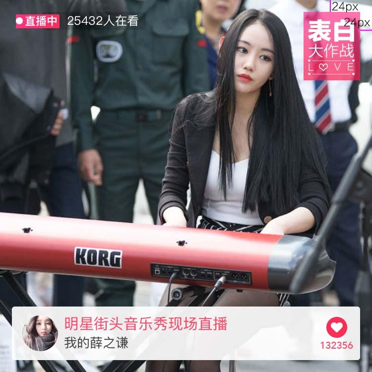 2017情人节淘宝直播活动报名要求详解