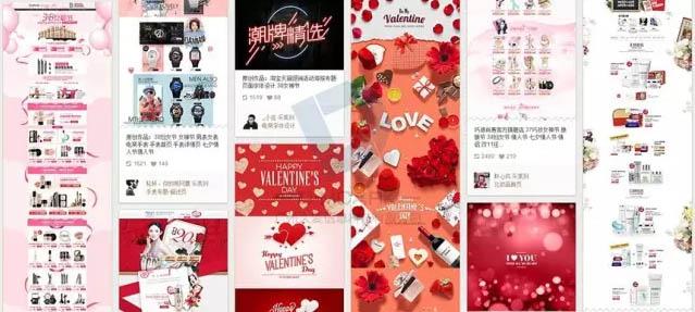 38天猫女神节海报排版设计速成教程!