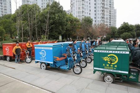 順豐京東1號店等5快遞公司承諾淘汰電動三輪車