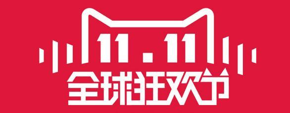 logo 标识 标志 设计 矢量 矢量图 素材 图标 586_230