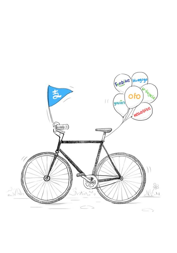 共享单车支付宝