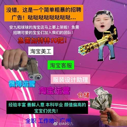 赵本山女儿来淘宝开店了!这个粉丝百万的直播红人如何卖货?