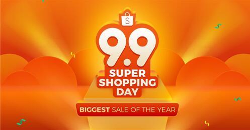 虾皮购物Shopee9.9超级购物节