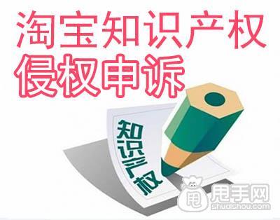天貓商標使用授權書范本_淘寶不當使用他人商標_國外商標在中國使用