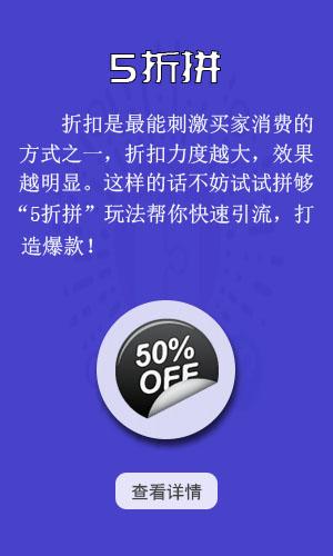 http://www.shuaishou.com/school/infos28276.html
