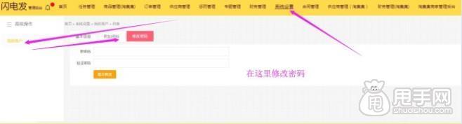 http://www.shuaishou.com/topic/39901/